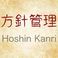 Improving Supply Chain Quality Through Hoshin Kanri